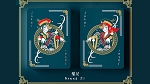 Bicycle Twilight Geung Si Playing Cards